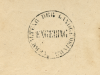 abetz_document_04_stamp